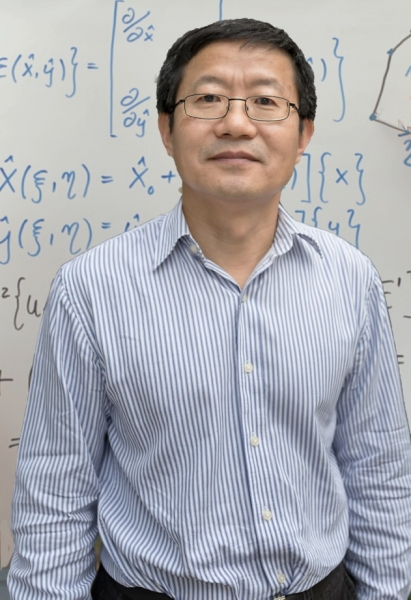 Professor Chongmin Song, Director, Centre for Infrastructure Engineering and Safety